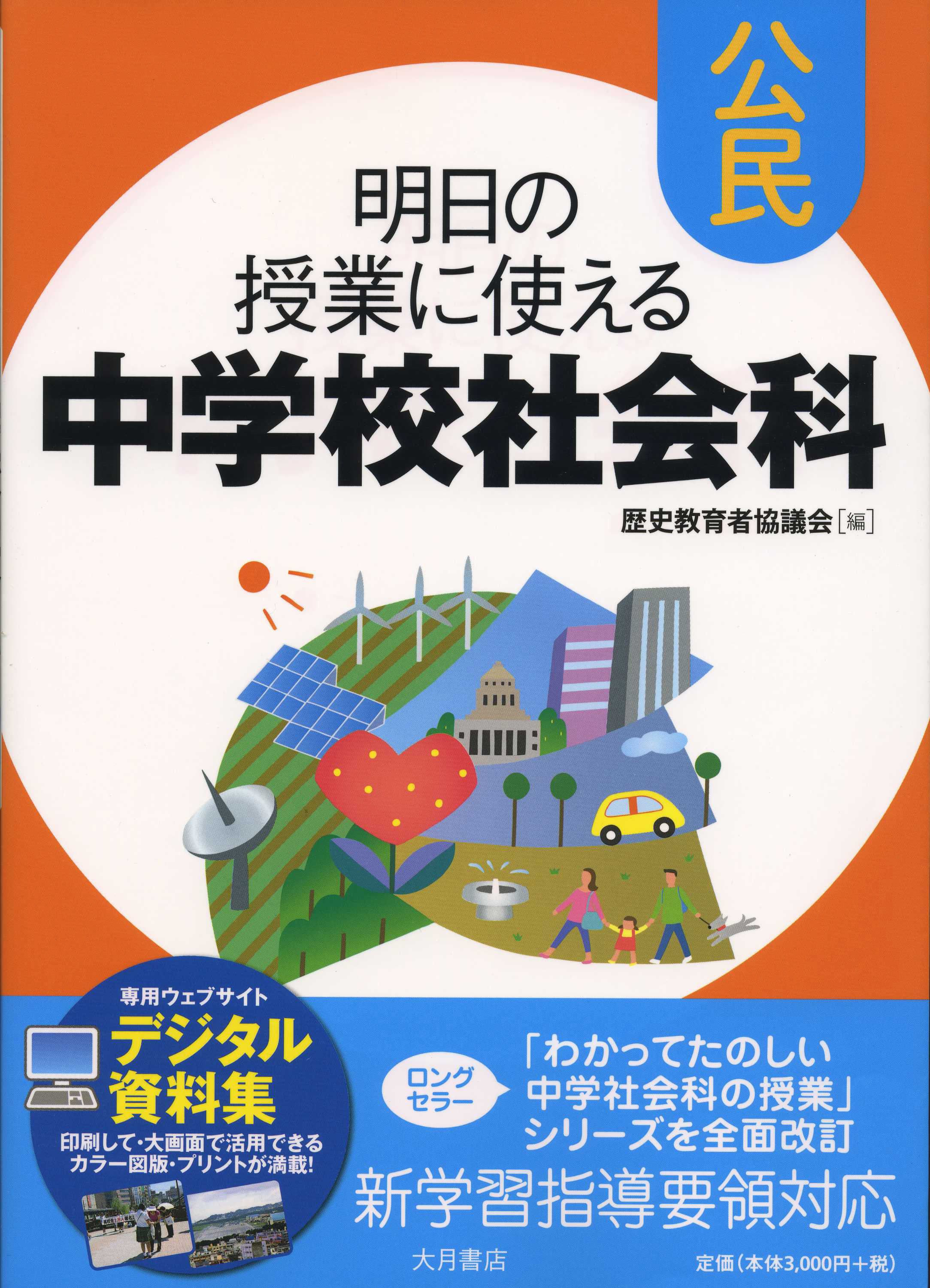 340421-3cover