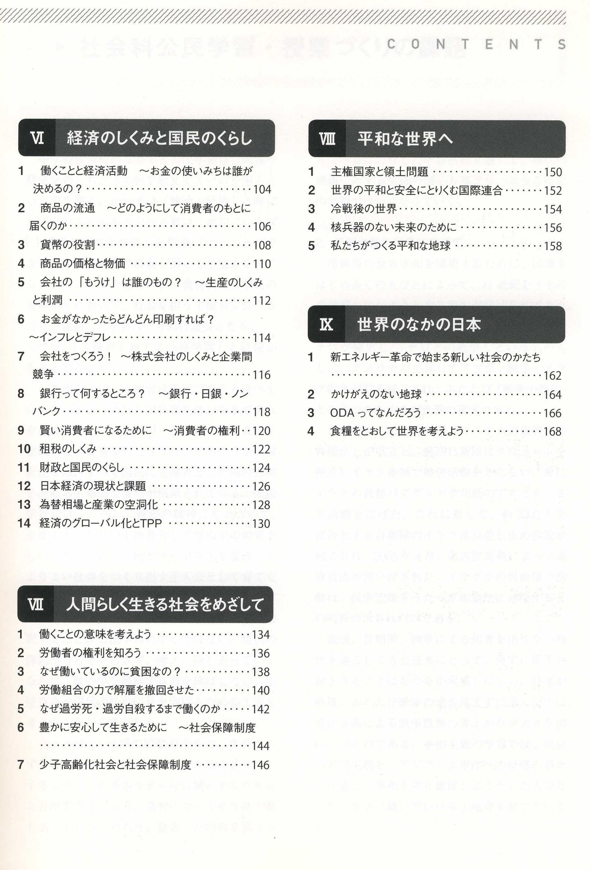 340421-3mokuji2