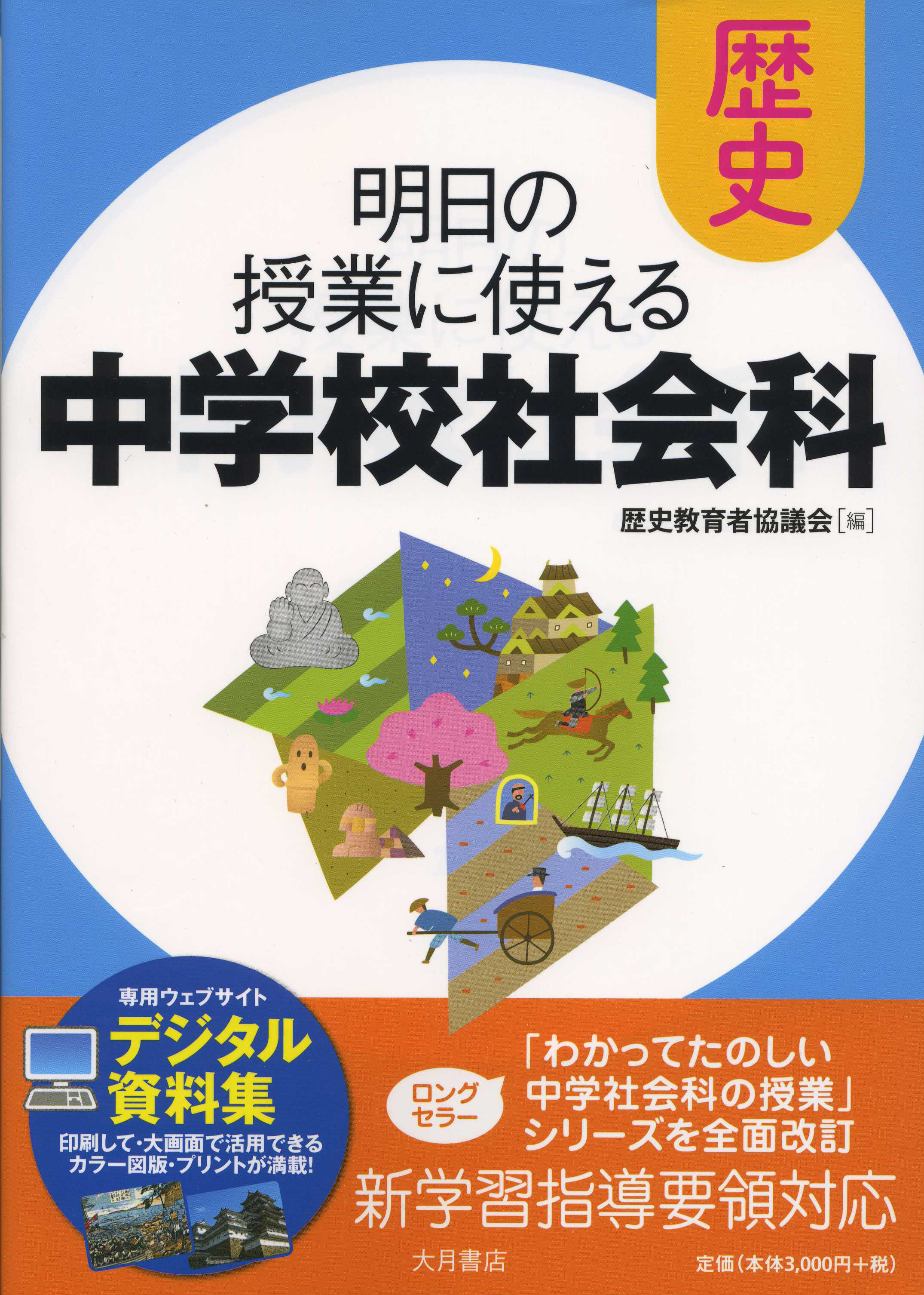340421-4cover